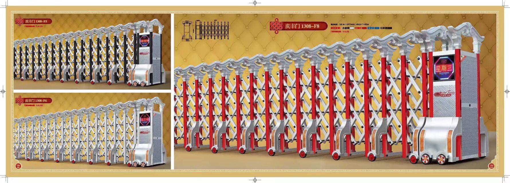 慶豐門1308-F8